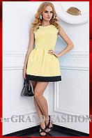 Платье ~Одри~ желтый