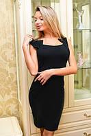 Женское облегающее коктейльное платье