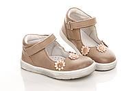 Туфли бежевые 23 (Д)
