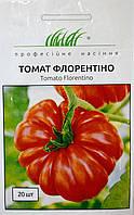 Насіння томату Флорентіно F1 (високорослий), 20 шт