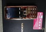 Nokia 6700 Gold Original, фото 5
