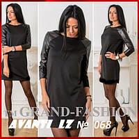 Платье ~Тиффани~ черный