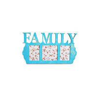Декоративная Фоторамка FAMILY Тифани
