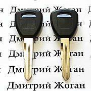 Корпус авто ключа под чип для Mazda (Мазда)