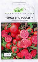 Насіння томату Уно Россо F1 (кущовий), 20 шт