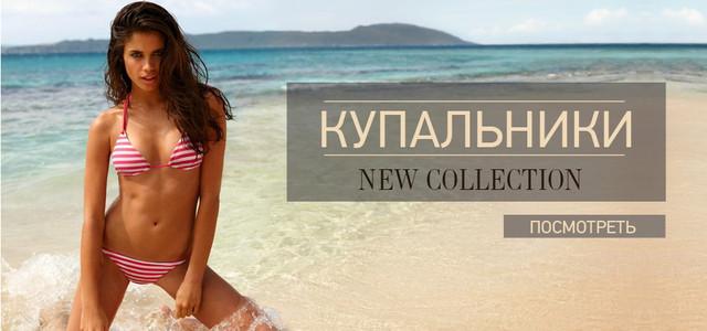 купить женские купальники дешево Украина