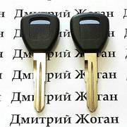 Ключі для Mazda (Мазда) з чіпом 4D63