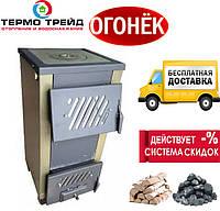 Твердотопливный котел Огонек КОТВ-20ПВ.