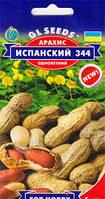 Семена Арахиса Испанский 344 однолетний 5 шт