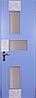 Межкомнатная деревянная дверь «Cafe Lilac»