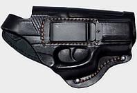 Кобура пистолетная поясная Crosman C-11 со скобой (кожа).