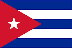 Флаг Кубы - (1м*1.5м), фото 2