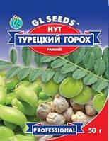 Семена Нут турецкий горох ранний 50  г