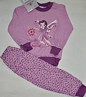 Пижама  для девочки Фея, сиреневая. Польша.