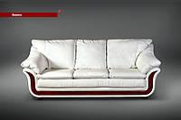 Раскладной белый диван Beatrice с деревянной накладкой