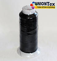 Нитка шелковая вышивальная 120D/2