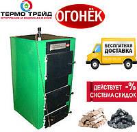 Твердотопливный котел Огонек КОТВ-50.