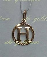Золотой подвес буква Н