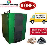 Твердотопливный котел Огонек КОТВ-80.