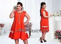 Платье сарафан с расклешенной юбкой яркие цвета 52,54,56,58