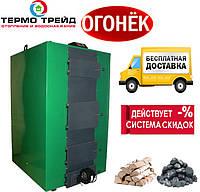 Твердотопливный котел Огонек КОТВ-100.