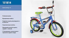 Дитячий велосипед для хлопчика, фото 2