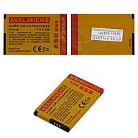 Батарея (акб, аккумулятор) Avalanche для Samsung D610/E2510/E590/E790 (850 mAh), оригинал