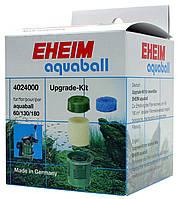Дополнительный контейнер для фильтров EHEIM Aquaball 60, 130, 180
