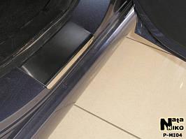 Накладки на пороги Premium Mitsubishi Galant IX 2006-