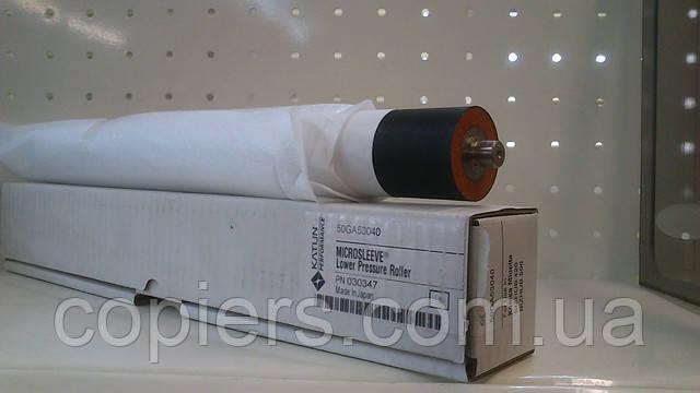 Lower Pressure Roller, Bizhub  420/500, katun