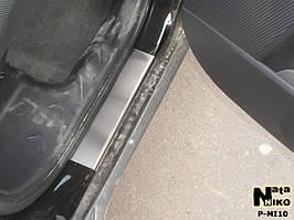 Накладки на пороги Premium Mitsubishi Outlander II 2006-