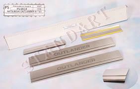 Накладки порогов Mitsubishi Outlander III/IV 2013-/2015-
