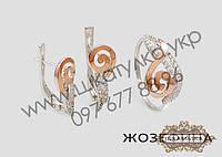 Серебряный гарнитур с золотом и фианитом Жозефина, фото 1