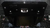 Защита картера, КПП и радиатора Кольчуга MG 550 2011- Сталь 2 мм.