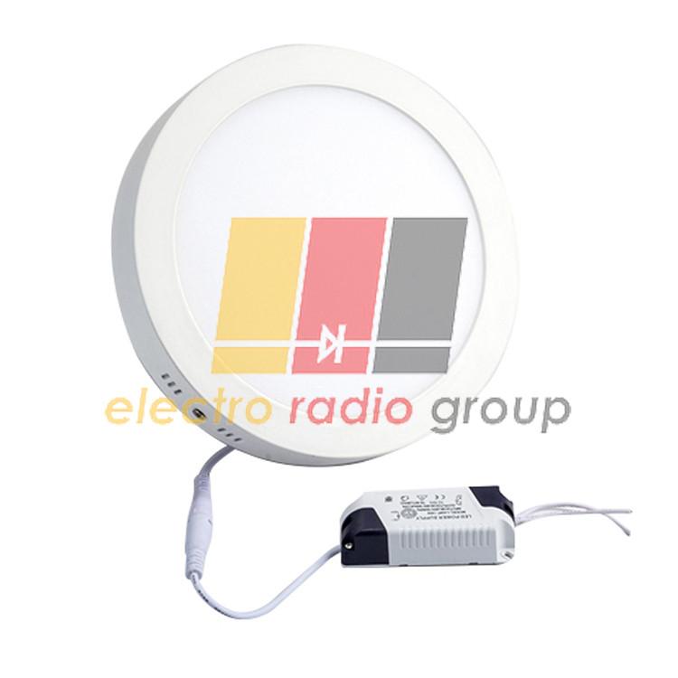 #462/1 12W WALL PANEL (metal) White Б-класс Светодиодный светильник