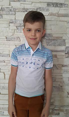 Белая футболка поло для мальчика 122 роста Нарядная, фото 2