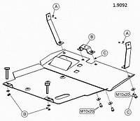 Защита двигателя Кольчуга для Mitsubishi Carisma кроме 1.9 D 1995-2000 Сталь 2 мм.