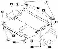 Защита двигателя Кольчуга для Alfa Romeo 156 1997-2005 Сталь 2 мм.