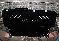 Защита двигателя Кольчуга для BYD F0 2008- Сталь 2 мм.