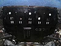 Защита двигателя Кольчуга для Chery Amulet (Vortex Corda) 2011- Сталь 2 мм.