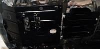 Защита двигателя Кольчуга для Daihatsu Terios 2006- Цинкo-полимерный композит ZiPoFlex®