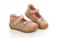 Туфли бежевые 18, 19, 20, 21 (Д)