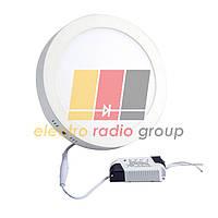 #630/1 18W РОНДО Pure White Б-класс Светодиодный светильник
