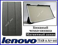Черный кожаный чехол-книжка TF Case для планшета Lenovo Tab 2 A7-10/ A7-10F, фото 1