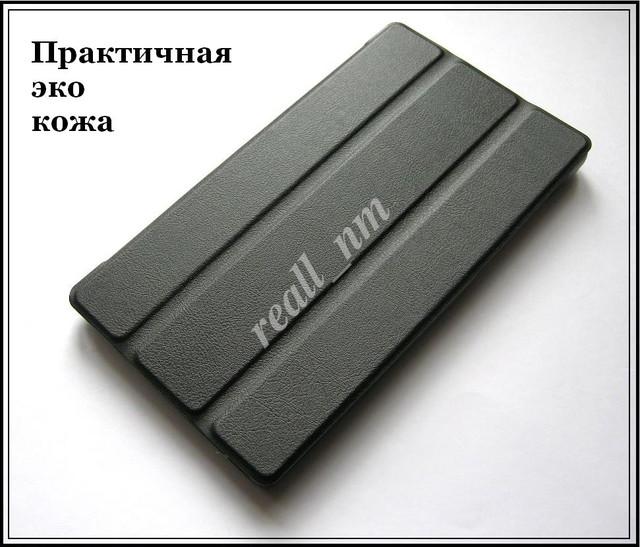 купить чехол Lenovo Tab 2 A7-10