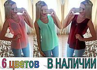 Блузка шифоновая Лето