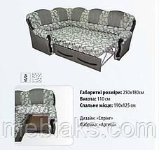 Угловой мягкий диван Лилия, фото 2