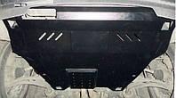 Защита двигателя Кольчуга для Ford Explorer 2011- Сталь 2 мм.