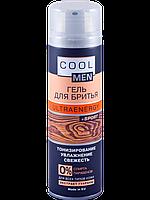 Гель для бритья 200мл ULTRAENERGY Cool Men