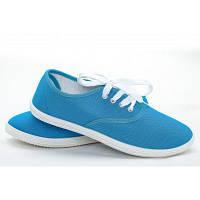 Мокасины женские голубые